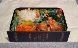 #40DaysOfBento Day #8