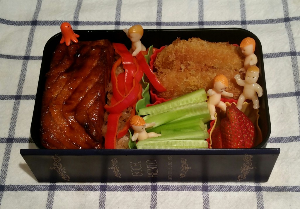 #40DaysofBento Day #5