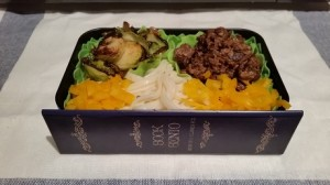#40DaysOfBento Day #11  before the infestation